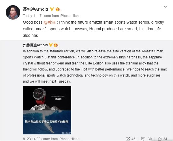 Amazfit Smart Sports Assista 3