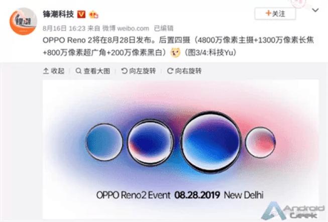 Oppo Reno 2 aparece na TENAA com imagens e especificações 3