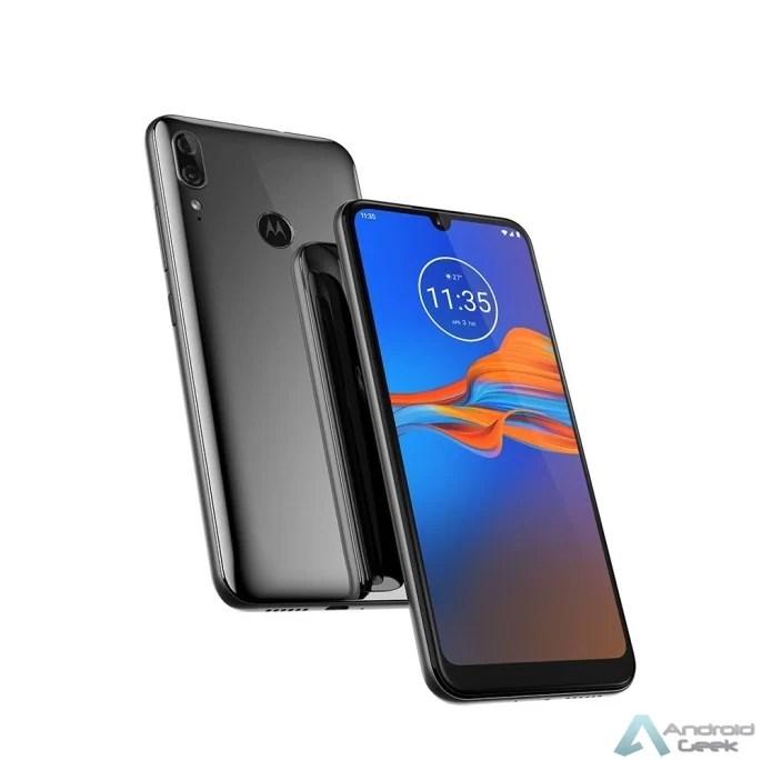 Imagens de imprensa do Motorola Moto E6 Plus surgem online 1