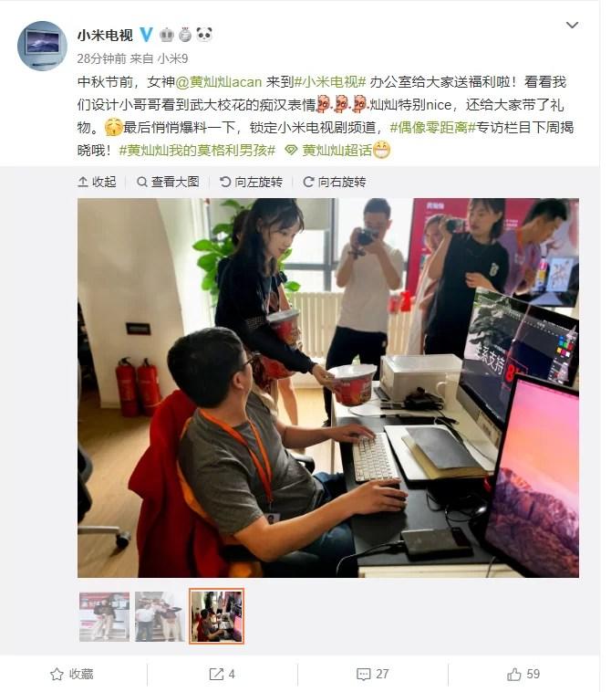 Possível Xiaomi Mi TV 8K, revelada em fuga de informação 1