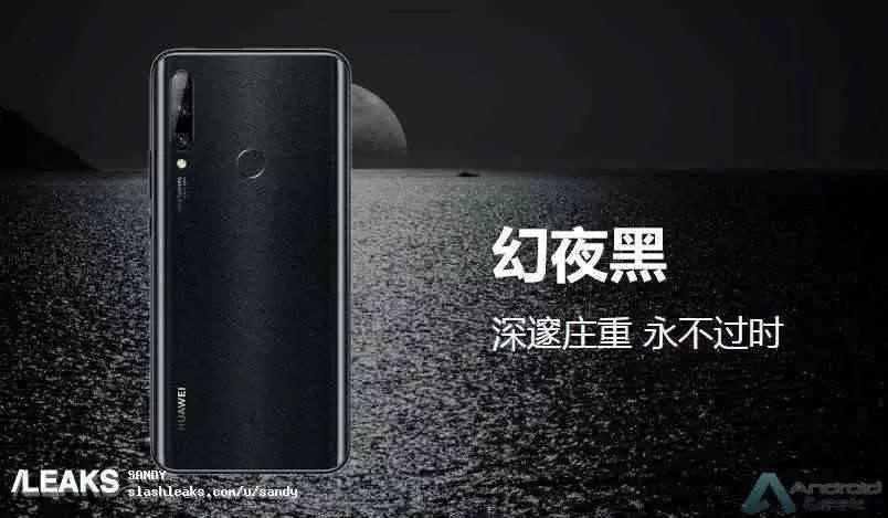 Huawei Enjoy 10 Plus opções de cores surgem online 2
