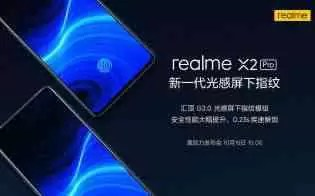 Cartazes do Realme X2 Pro, promovendo os novos recursos
