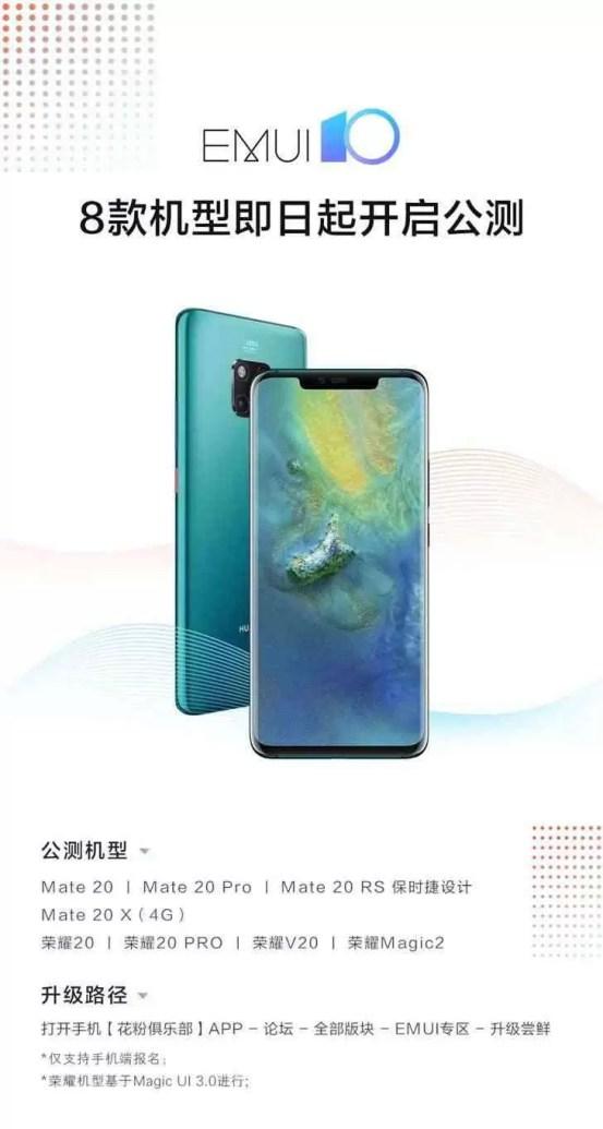 Huawei traz EMUI 10 Public Beta para a série Mate 20 1