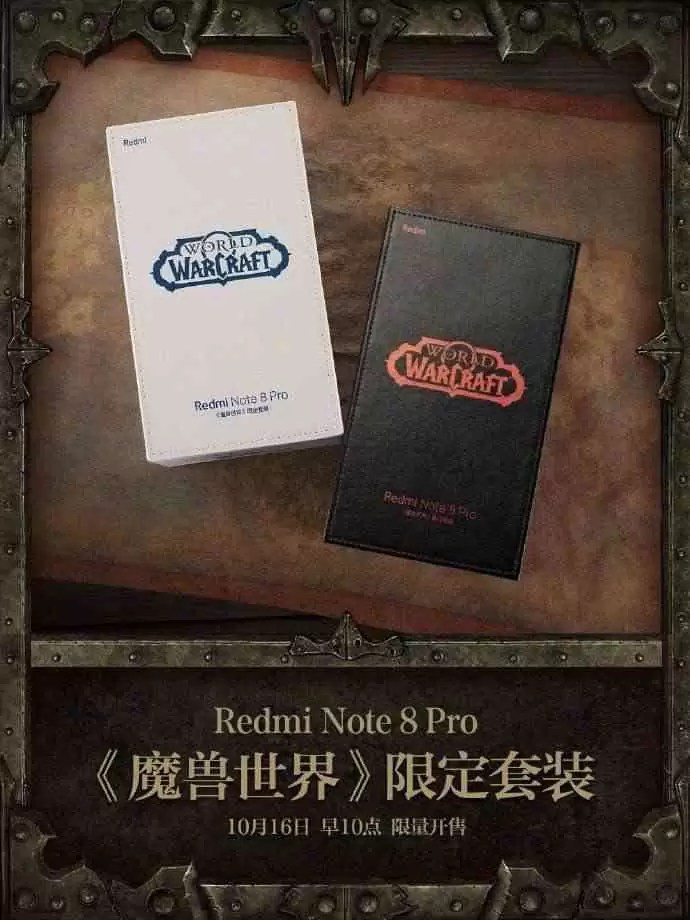 Redmi Nota 8 Pro World of Warcraft Edition