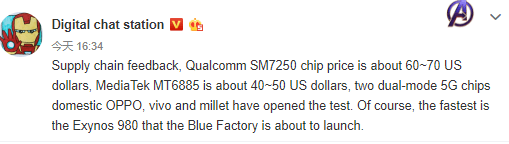 Preço do chip Snapdragon SM7250 5G