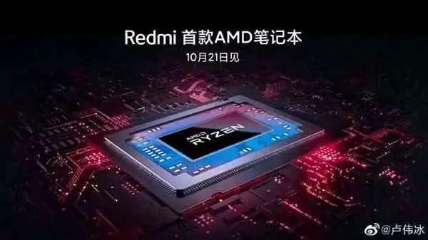 Xiaomi anuncia o primeiro laptop RedmiBook com tecnologia AMD Ryzen a 21 de outubro 2