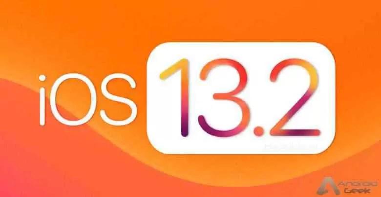 iOS 13.2 já está disponível com Deep Fusion, novos Emojis e muito mais 1