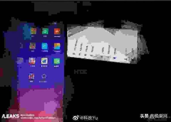 Suposto Xiaomi Mi Mix 4 revelado com um ecrã Cascata 3