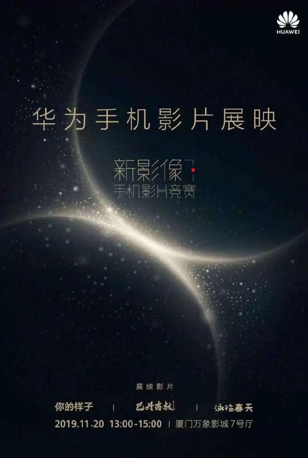 Huawei Mate 30 curtas-metragens em breve
