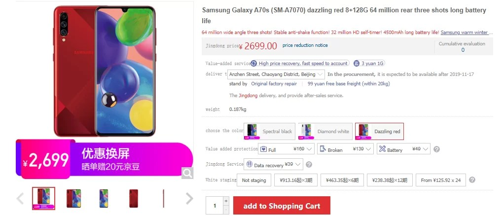 Lista do Samsung Galaxy A70s JD