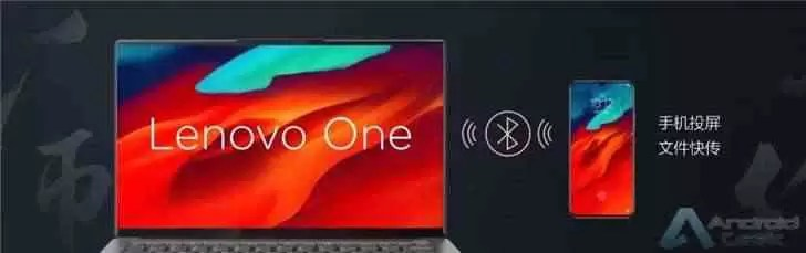 Lenovo One vai juntar sistemas Windows e Android 1