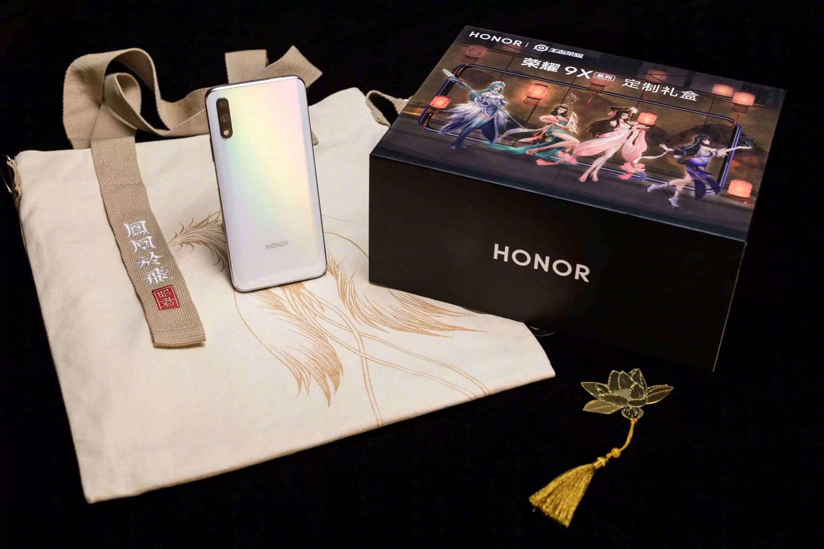 Honor 9X Honor of Kings Custom Gift Box Edition já está à venda 1