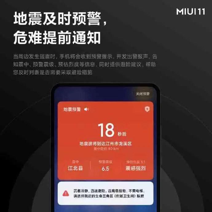Aviso de Terremoto MIUI 11