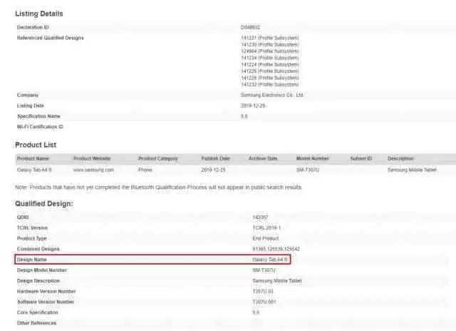 Certificação Galaxy Tab A4 S Bluetooth