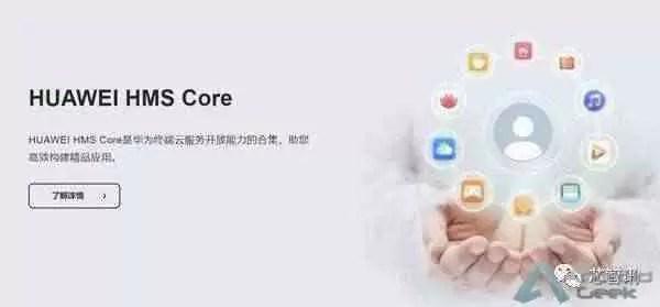 Huawei explica oficialmente o Scan Kit - o HMS Core está aqui 1