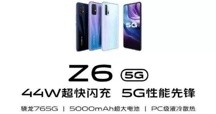 vivo Z6 5G chega em 29 de fevereiro com Snapdragon 765G SoC e bateria de 5.000 mAh