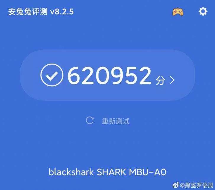 Black Shark 3 corre AnTuTu e bate recordes