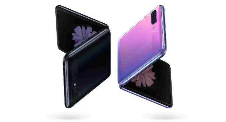 Samsung vende um número limitado do Galaxy Z Flip no Samsung Digital Plaza antes do lançamento oficial