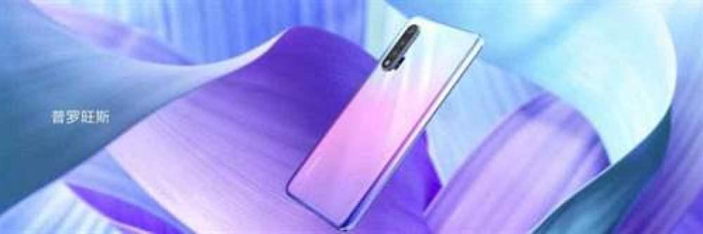 Huawei Nova 7 e Honor 30 serão lançados em abril e maio, respectivamente 1