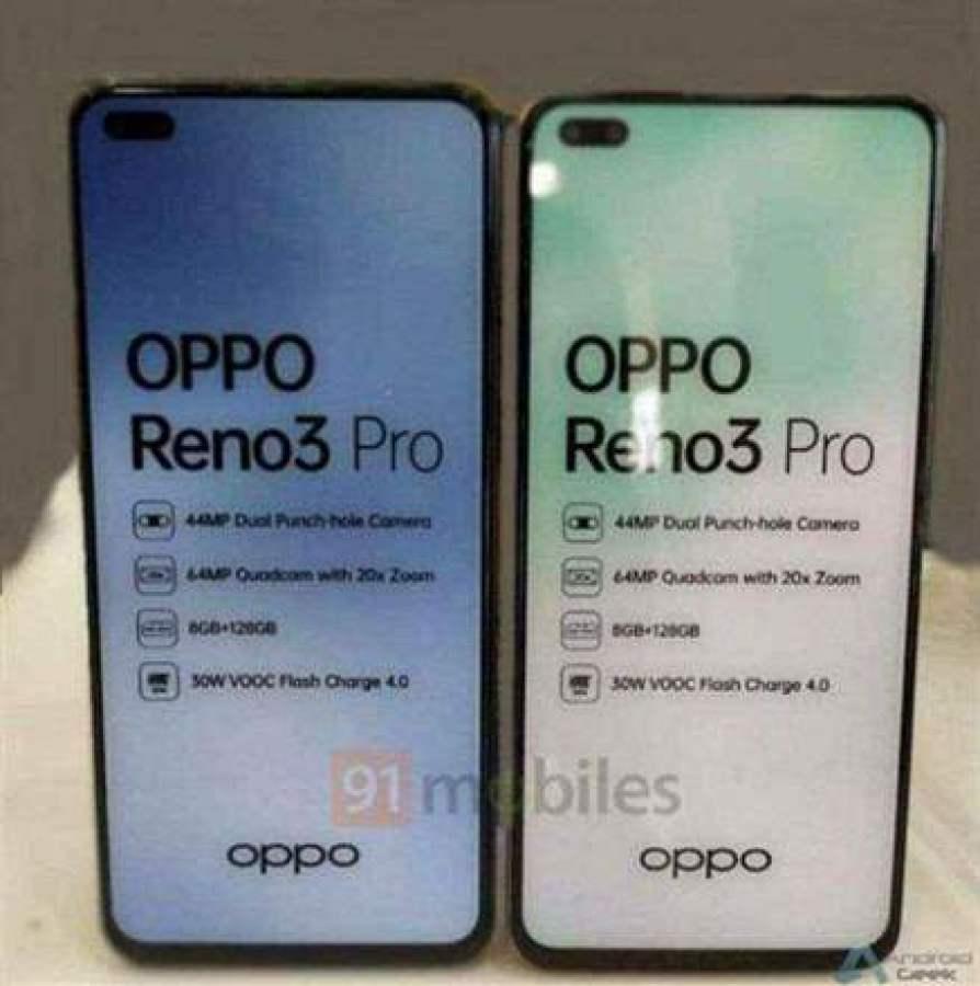 Unidade de demonstração Oppo Reno3 Pro revela as principais especificações 1