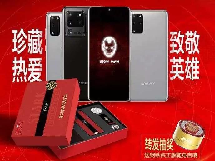 Série Galaxy S20 5G Iron Man Edition