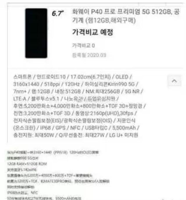Huawei P40 Pro Premium contará com ecrã de 120Hz 1