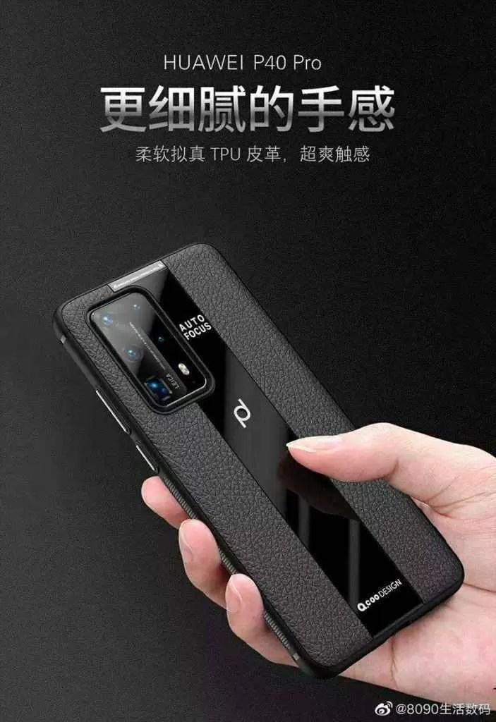 Já há capas para o Huawei P40 Pro que imitam os elementos RS Porsche Design 3