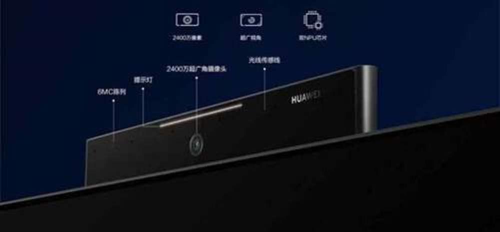 Lançada TV Huawei Vision X65, com câmara ultra grande angular de 24MP, 14 colunas incríveis e muito mais 3