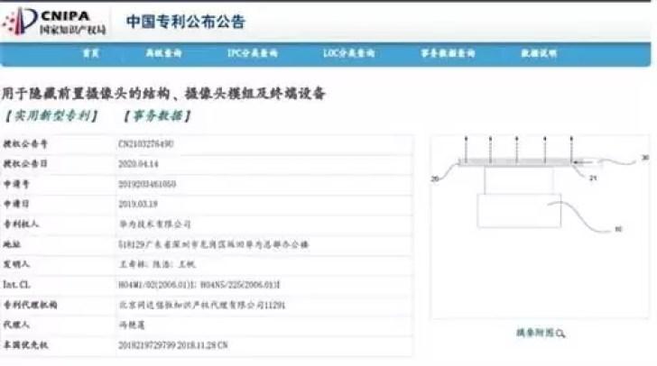 câmara sob ecrã da Huawei