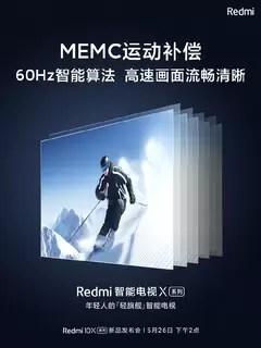 ستحتوي سلسلة Redmi Smart TV X على 4 مكبرات صوت 12.5 واط مع 8 وحدات من مضخم الصوت 3