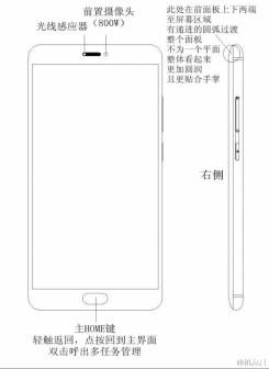 Meizu-Pro-7-front.jpg