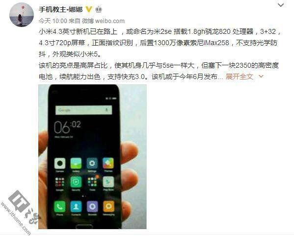 0B5CUt KUpXFUNkFsemlBcDRtMjQ E se a Xiaomi fabricasse um Mi5 com ecrã de 4,3 polegadas? image