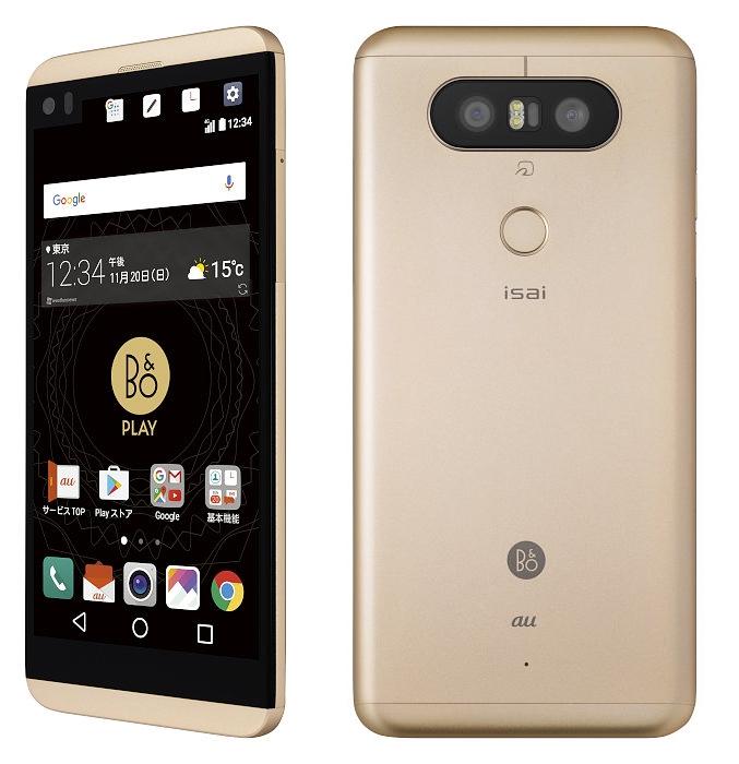 LG anuncia o V34, um LG V20 mais pequeno e resistente a água 10