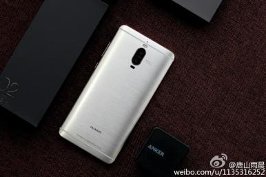 Huawei-Mate-9-Pro_8.jpg