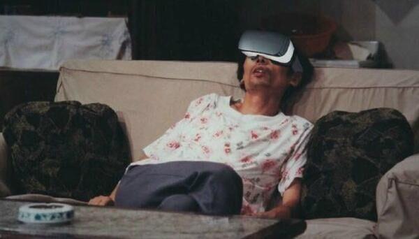 0B5CUt KUpXFUcWJaQmFOWDFReHc Xiaomi vai entrar no mercado da realidade virtual com óculos VR image
