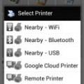 printershare-mobile-print-2