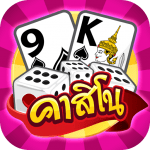 Casino Thai Hilo 9k Pokdeng Cockfighting Sexy game 3.4.116 APK MOD Unlimited Money