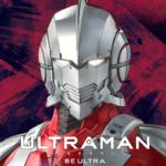 ULTRAMANBE ULTRA 1.1.15 APK MOD Unlimited Money