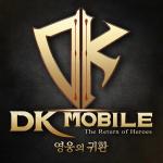 DK 3.2.7 APK MOD Unlimited Money