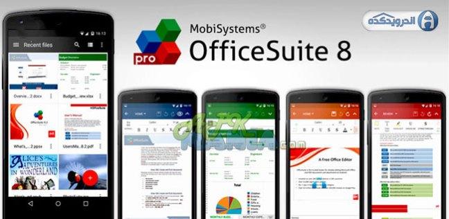 دانلود قدرتمندترین برنامه آفیس اندروید OfficeSuite 8 Premium + PDF Converter v8.2.3637 اندروید