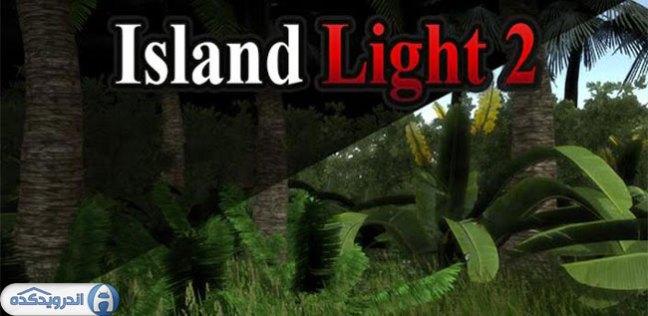 Island Light 2
