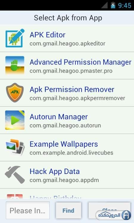 APK Editor Pro v1 5 2 APK DOWNLOAD NOW !! – Noobdownload Com
