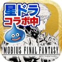 Play Mobius Final Fantasy MOBIUS FINAL FANTASY v1.4.050 Android - mobile mode version + trailer