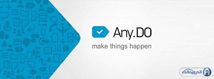 Download Any.do: To-Do List Premium Management Software