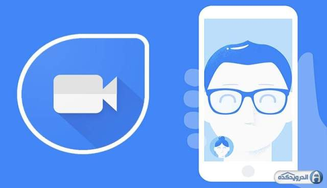 Download software, video calls Google Google Duo