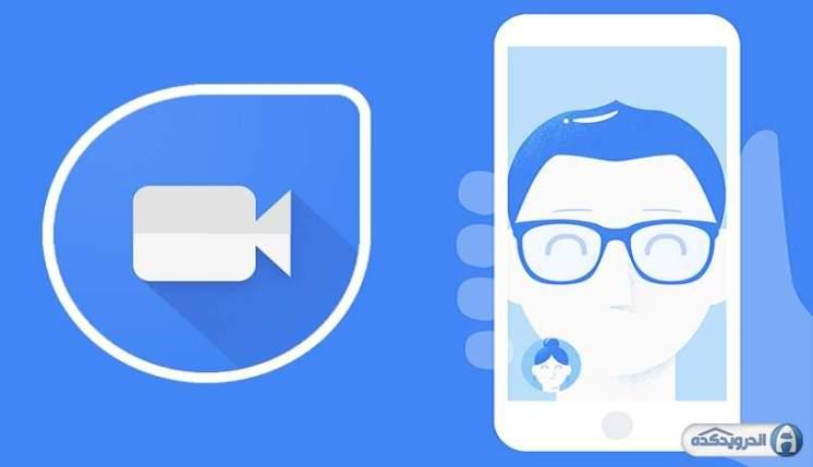 Download software, video calls Google Google Duo