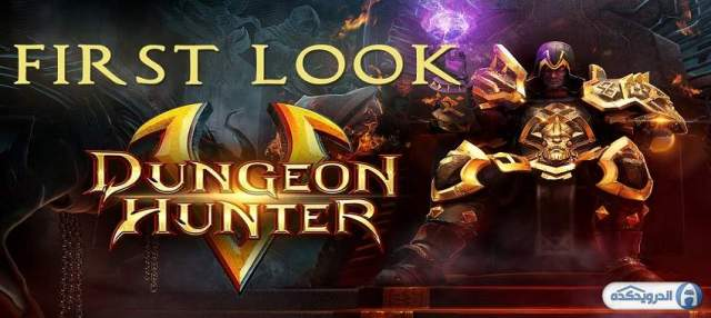 Download Dungeon Hunter 5 Game Dungeon Hunter Android