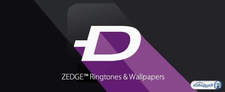 Download ZEDGE ™ Ringtones & Wallpapers Android android ringtone and wallpaper app