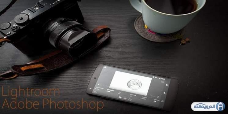 Download Adobe Photoshop Lightroom Adobe Photoshop Lightroom