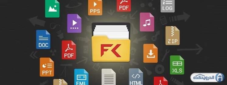 Download original Sony File Commander file manager